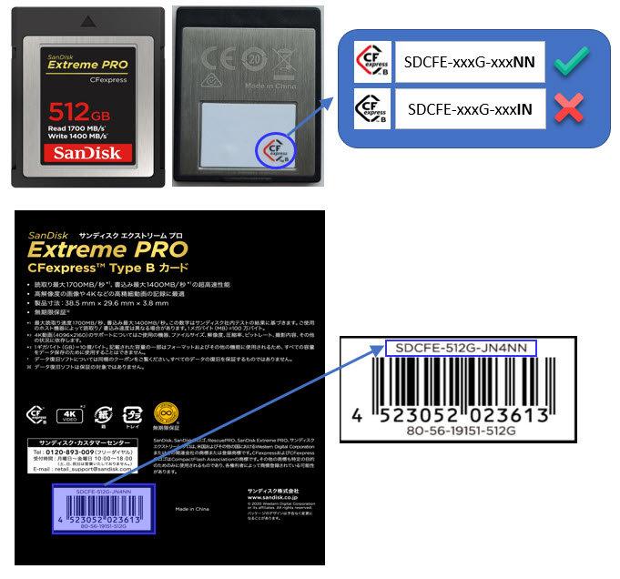 sandisk_cfexpress.jpg.7803fcf994ff96aa0824865f5622df3c.jpg