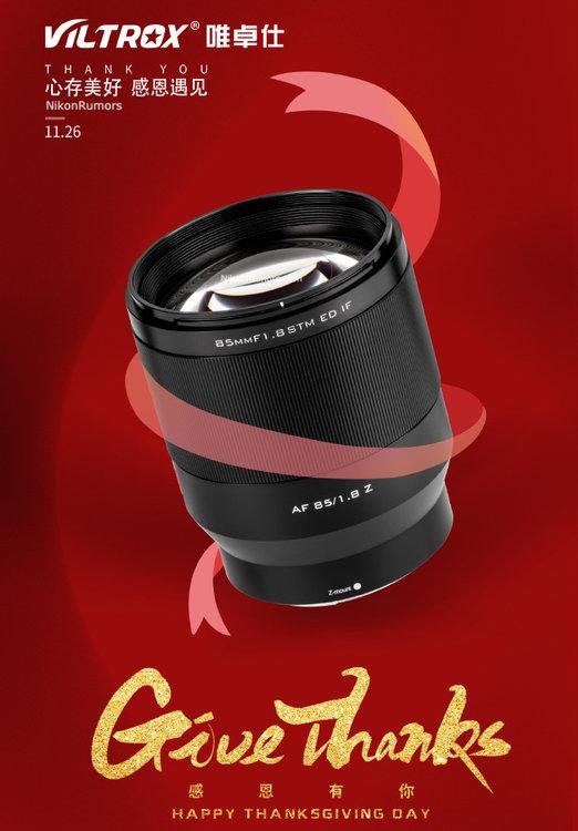 Viltrox-85mm-f1.8-Z-mirrorless-lens-for-Z-mount.thumb.jpeg.8a77e7715f214980b87879f70dcef219.jpeg