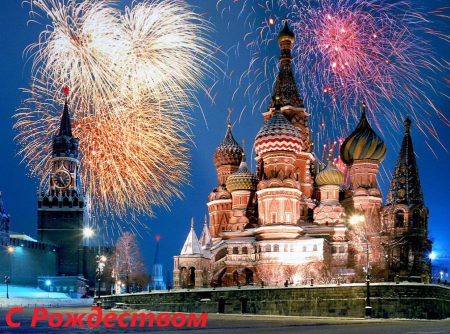 Come-si-festeggia-il-Natale-in-Russia.jpg.5cecc1652c1510b05d61e16d2ea38d0b.jpg