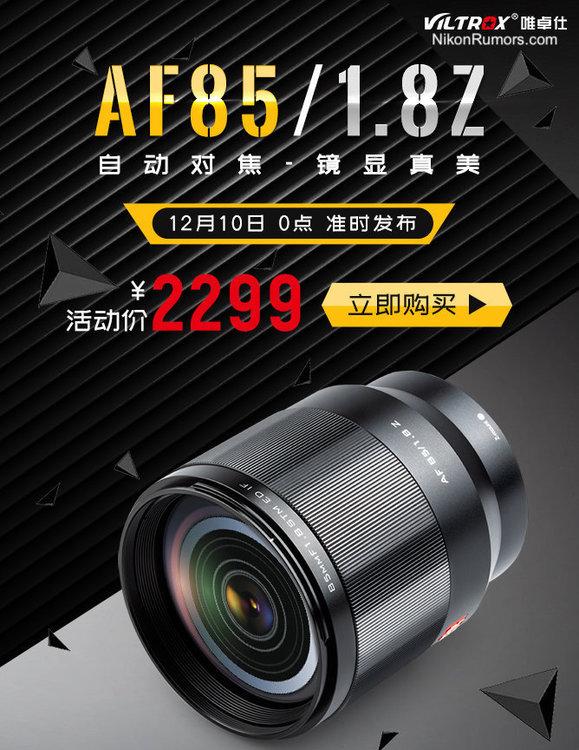 Viltrox-85mm-f1.8-Z-autofocus-mirrorless-lens-for-Z-mount.thumb.jpg.88f01f864ec36596a11aef5213ccf2da.jpg