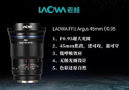 Venus-Optics-Laowa-Argus-45mm-f0.95-mirrorless-lens-3.jpg.b9bbb6e7acc07d1afa0c06abb0540ee6.jpg