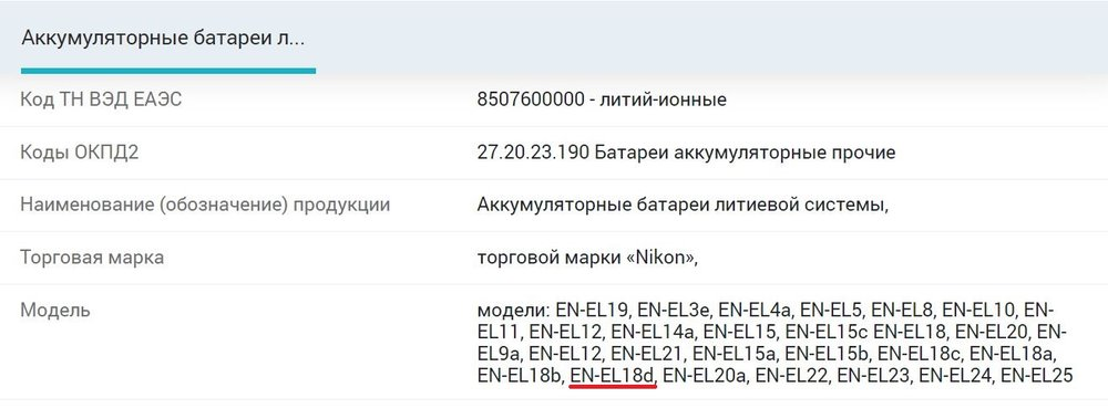 ExRvK_jUUAATqfM.thumb.jpg.9491bfc44e4b8b244c5c90a0fea19540.jpg