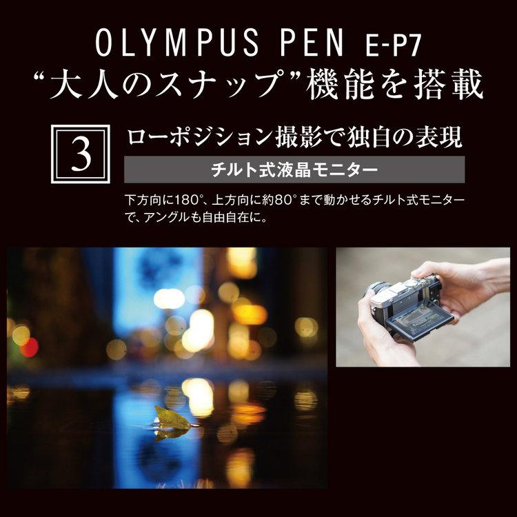 Olympus-E-P7-MFT-camera-12.thumb.jpg.162e0027c281290d844012e1f4e4ea22.jpg