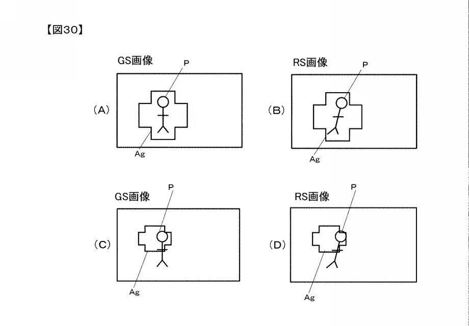 info-patent-nikon-gs-rs.jpg.c5559910b5a913e673d52d5f0f2adfbc.jpg